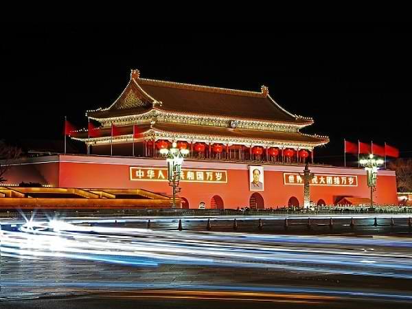 La milenaria Beijing